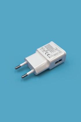 USB adapter Elysium fali lázmérőhöz - Adapter - 1 db